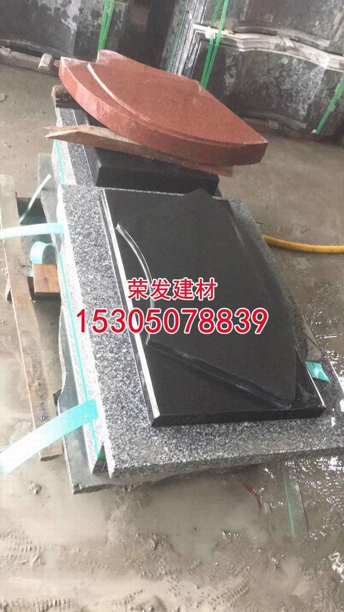 新中国黑石材新蒙古黑花岗岩光面压顶石环境石材定制