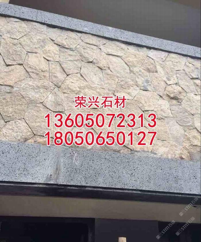 虎皮黄g628碎拼石文化石蘑菇石天然黄色外墙干挂板
