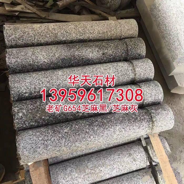 芝麻灰花岗岩栏杆柱芝麻灰栏杆石加工灰麻石材定制批发