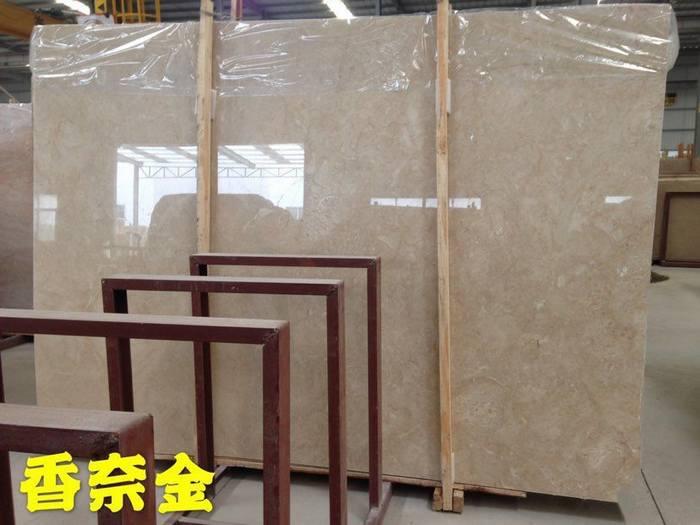 创新石业:香奈金
