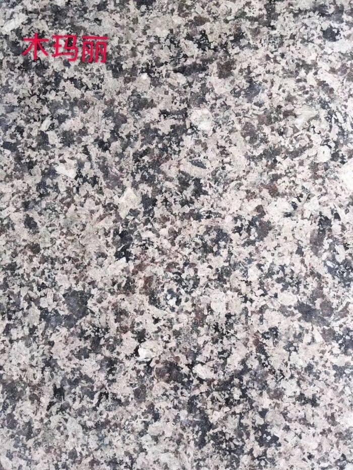 宏岳石材木玛丽18204012363
