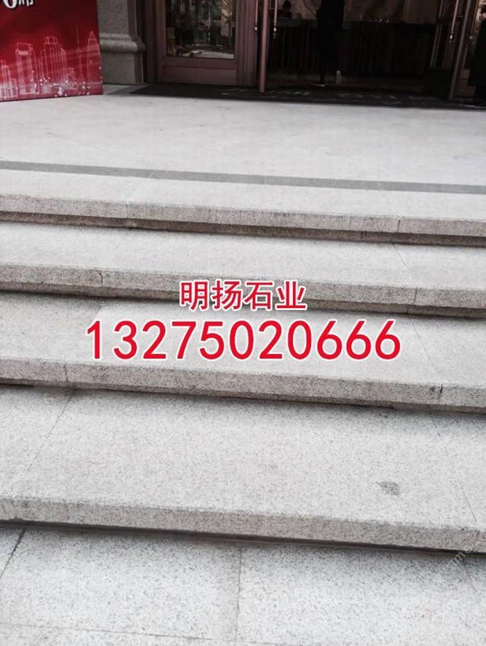 芝麻白g623g603g602花岗岩福建白麻台阶板