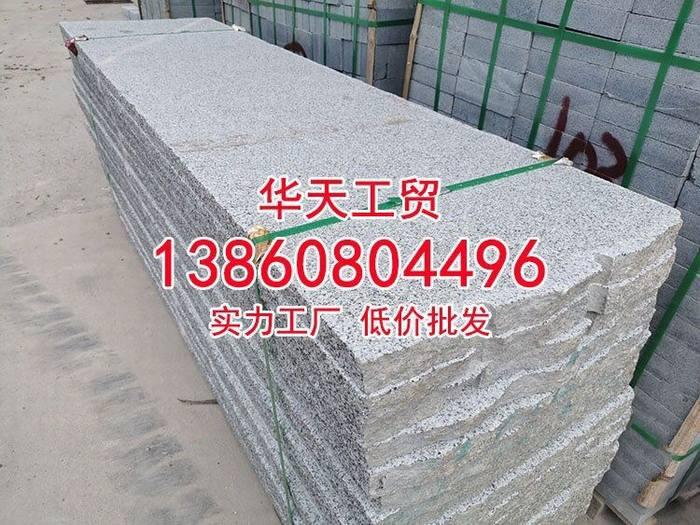 芝麻灰g655荔枝面毛坯材灰色石材荔枝板福建灰麻厂