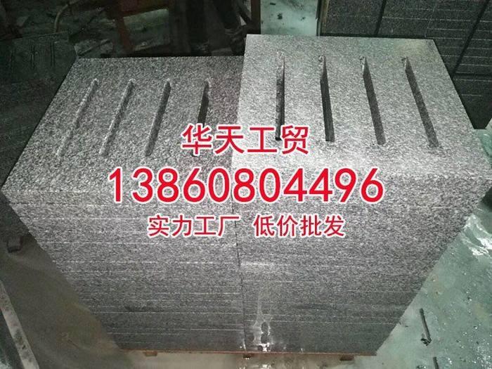 漳浦灰g688石材水
