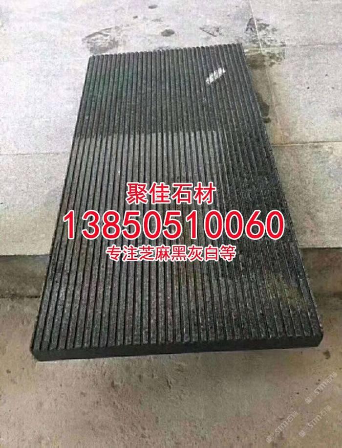 芝麻黑654拉丝板黑麻石拉丝面工程板花岗岩板材定制