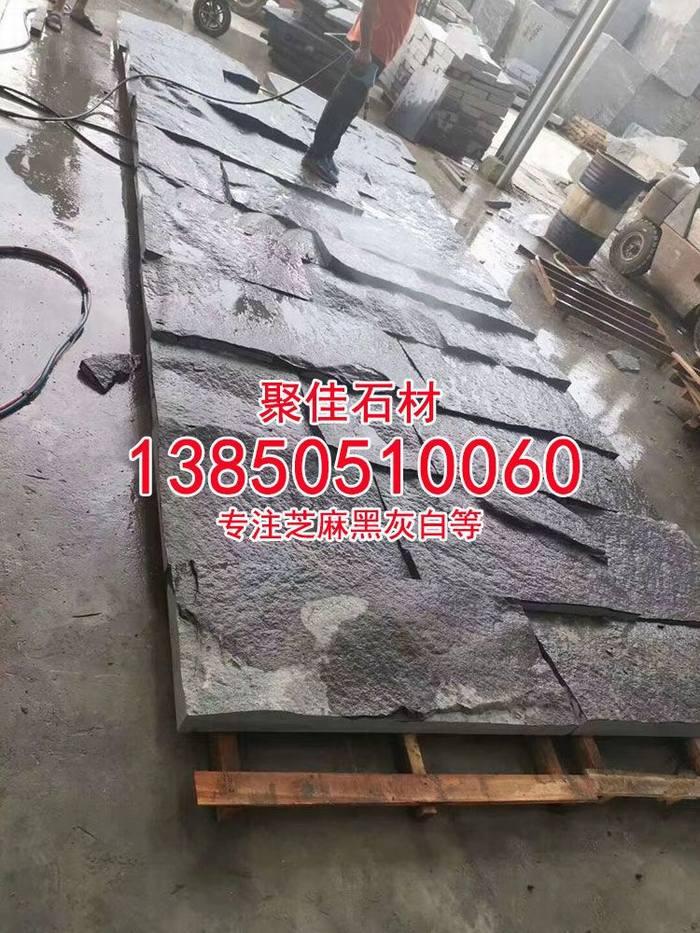 新矿芝麻黑石材新g654花岗岩自然面干挂板劈裂石