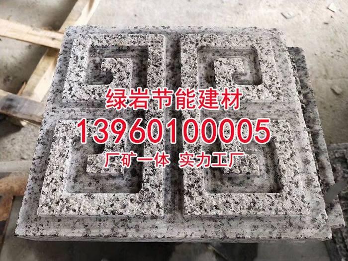 芝麻灰石材雕刻板g655灰色石材园林景观工程石定制