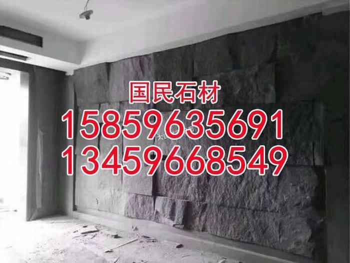 长泰芝麻黑蘑菇石背景墙芝麻黑g654自然面干挂板