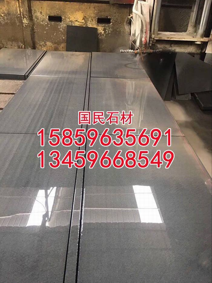 芝麻黑机切面板材芝麻黑磨光面g654光面工程板定制