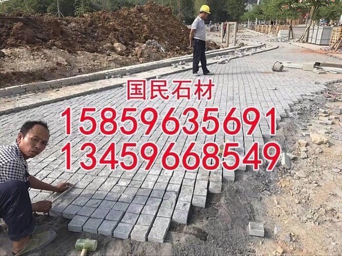 芝麻黑深灰麻芝麻灰石材地铺石工程板市政工程供应商
