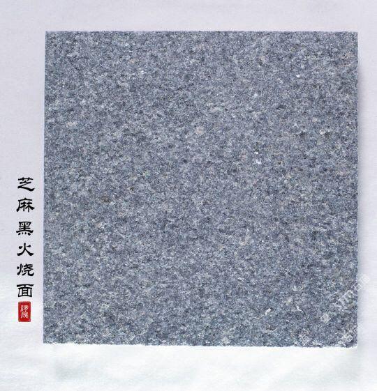 南召清晟石材有限责任公司