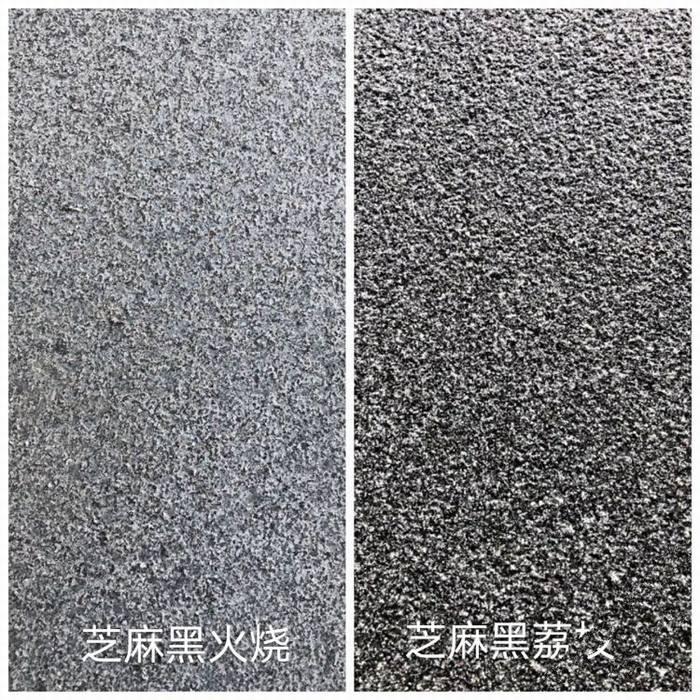 专业黑石,中国黑,福鼎黑,芝麻黑,新老矿芝麻黑13