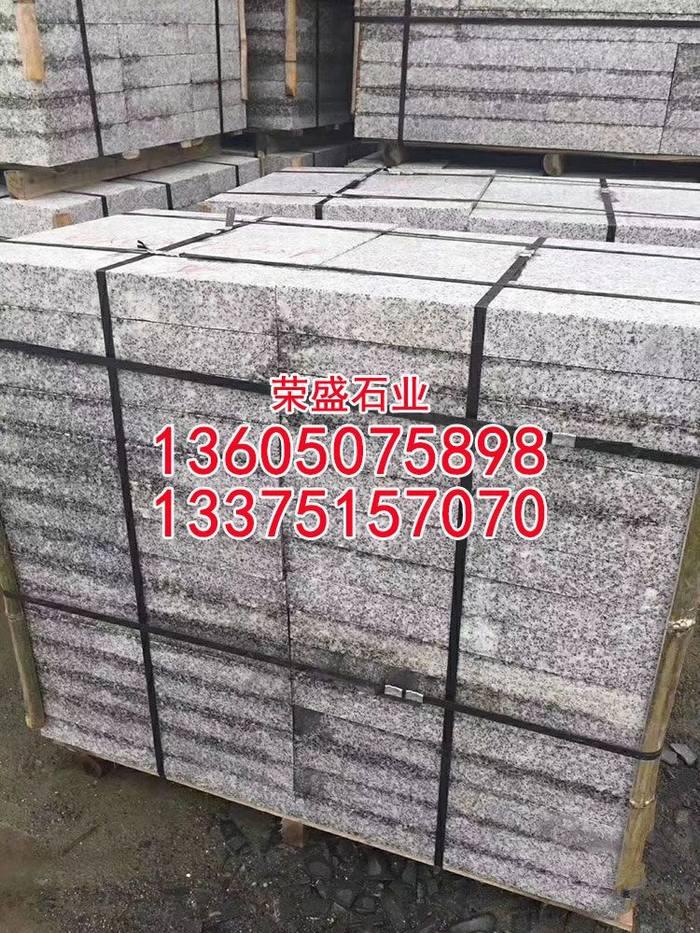 芝麻灰外墙干挂板多规格定做浅灰色花岗岩福建g655
