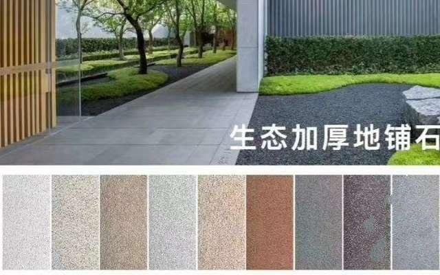 仿石砖:幕墙石英砖、生态地铺石、景观PC砖