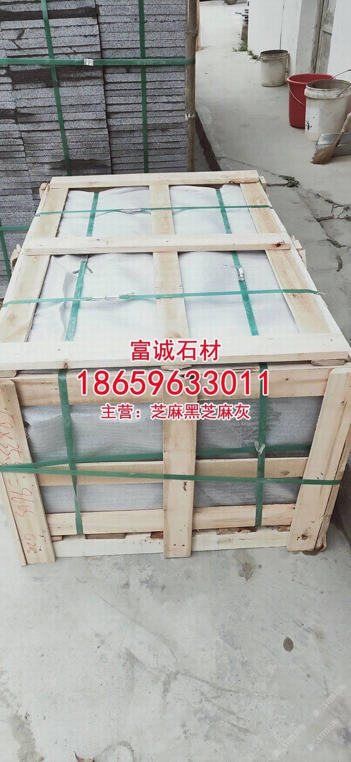角美芝麻黑石材成品板深灰麻花崗巖g654規格板條板