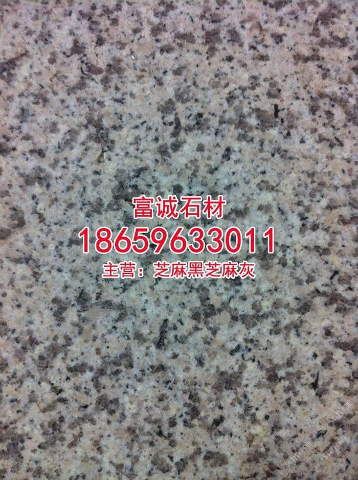 浅红色石材光面工程板龙海虾红台面板G681虾红条板