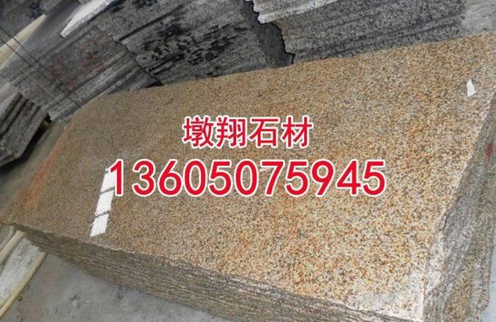 黄色花岗岩条板黄锈石毛光板光面g682毛板光面大板