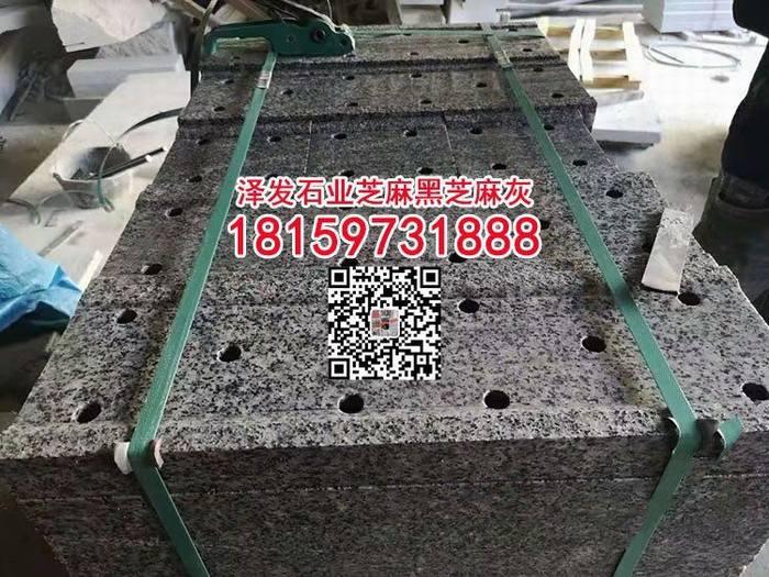 芝麻灰g655水溝板下水石芝麻灰廠家