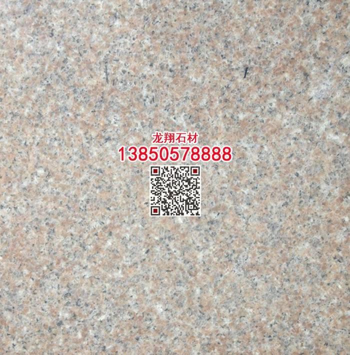 虾红石材光面工程板浅红色花岗岩路沿石地铺石厂家直销