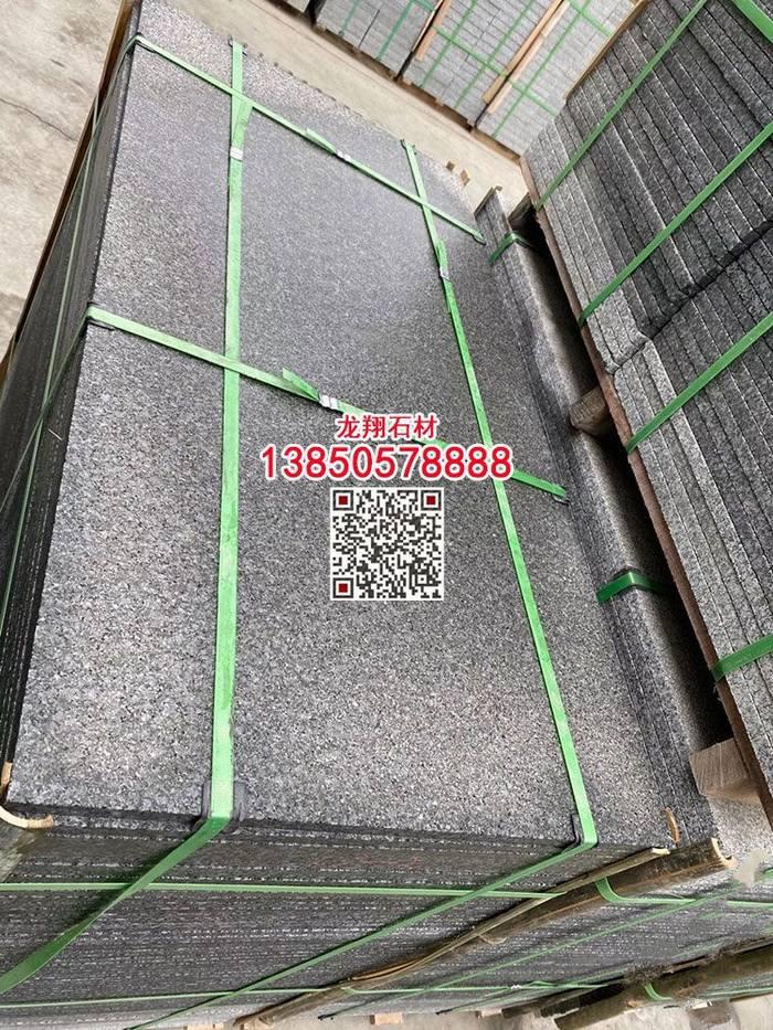 水洗面广西芝麻黑厂家批发水冲板火烧面工程板成品板