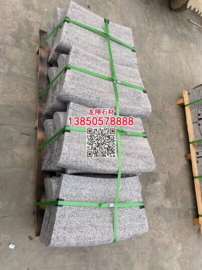 广西黑石石材压顶石异型石材加工定制厂矿一体花围树围