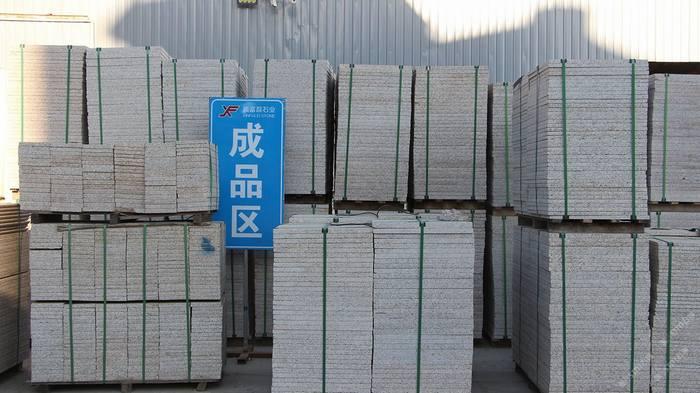 新富磊石业:新卡麦/菊花黄/黄金麻异形加工厂矿直销