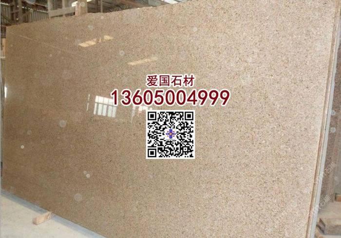 黄锈石G682花岗岩磨光面台面板黄色石材抛光面大板