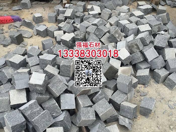 黑色花岗岩小规格自然面方块石文化石芝麻黑仿古石批发