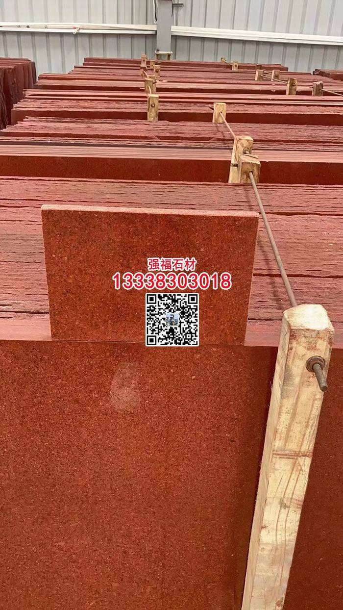 红色石材染红板可代替梨花红雅典红染色红板红色花岗岩