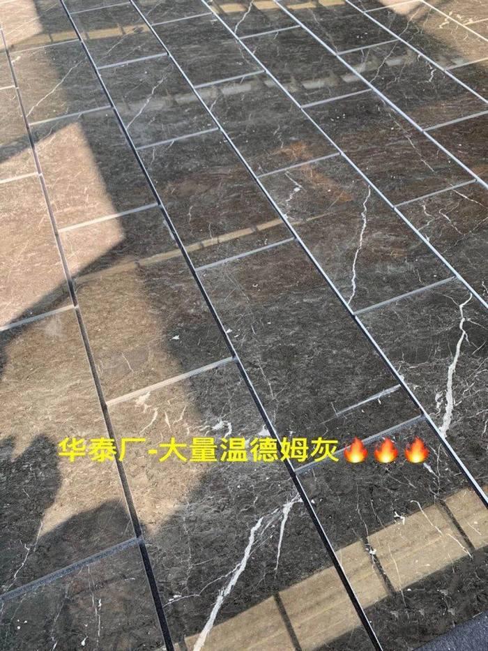 华泰石业-温德姆灰
