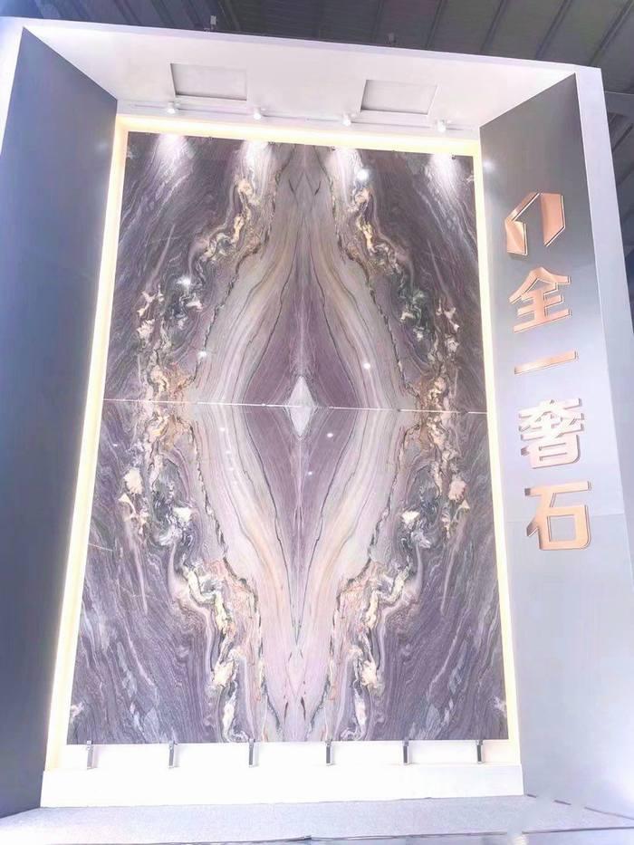 全一奢石|奢石品牌|紫氣東來 獨家板面供應批發