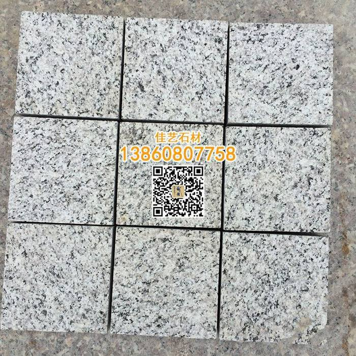 福建芝麻白石材方塊石小規格地鋪石g623公園鋪路石