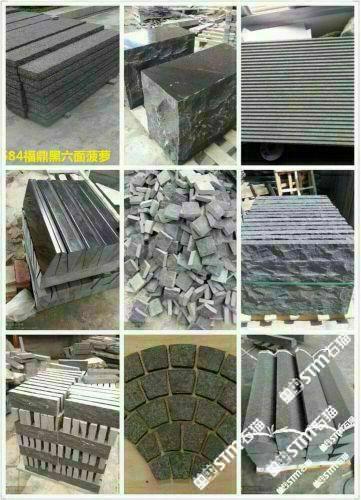 厂矿直销福鼎黑g684(珍珠黑)