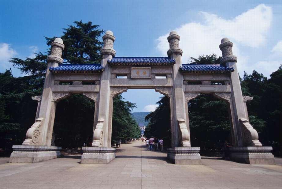 中山陵石雕牌坊