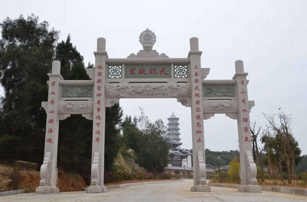 湄洲岛石雕牌坊