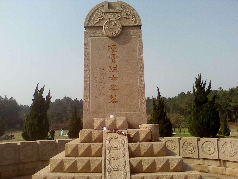 烈士墓石雕