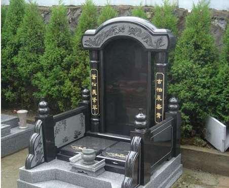 中国式墓碑12