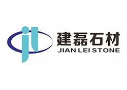 重庆丰都建磊石材有限公司