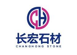 长宏石材厂