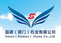 磊諾(廈門)石業有限公司