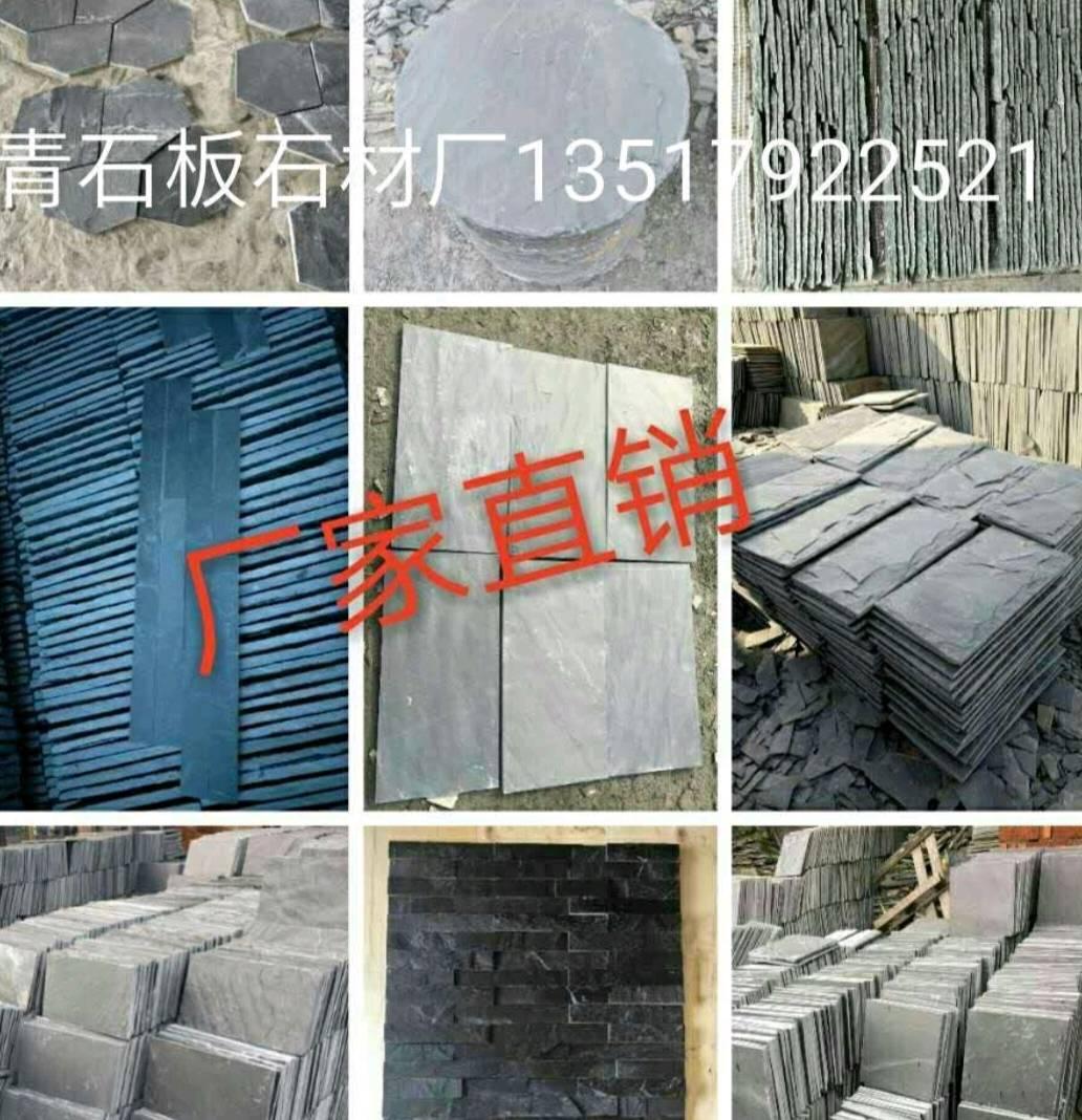 九江市凌越石材厂