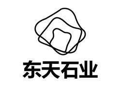 南通东天石业有限公司