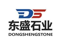 山西省五寨县东盛石业
