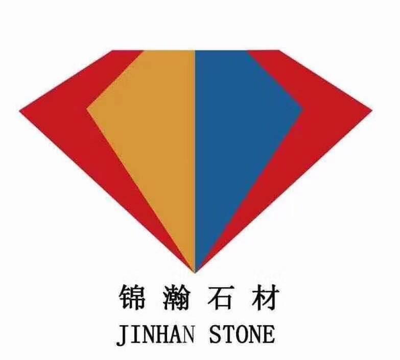 锦瀚·海洲石材