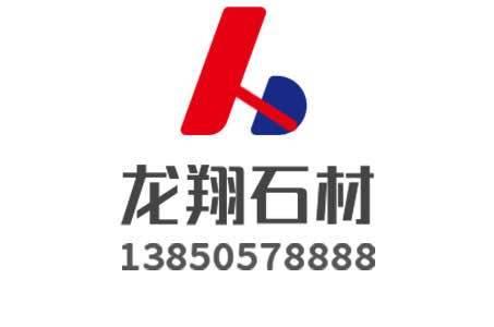 长泰县龙翔石材厂