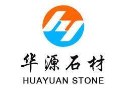 萊州市華源石材有限公司華東分公司