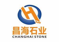 福建昌海石业