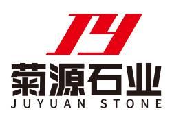 菊源石業有限公司
