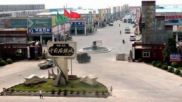 福建省南安市閩南建材第一市場