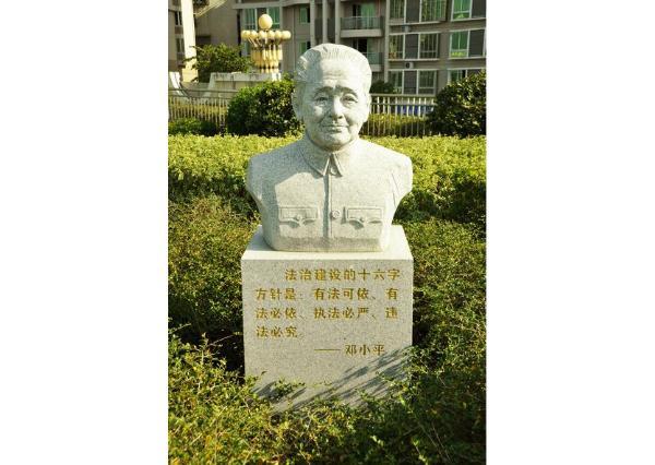 石雕邓小平_石雕邓小平(图片)